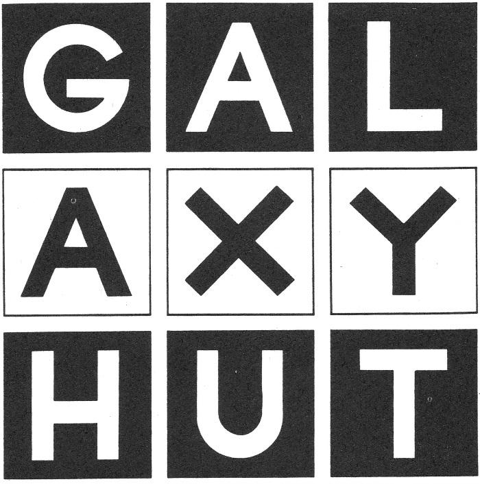galaxyhutlogo90s